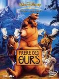 Frère des ours/Frère des ours 2