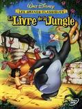 Le Livre de la jungle/ Le Livre de la jungle 2